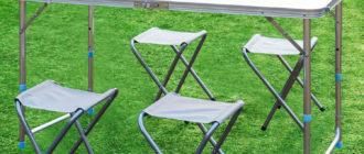 Лучшие складные  туристические походные столы