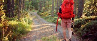 Советы для пеших прогулок в холодную и жаркую погоду
