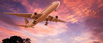 12 лучших сайтов поиска авиабилетов для бронирования дешевых авиабилетов