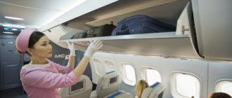 10 предметов первой необходимости в самолёте