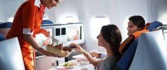 Как преодолеть страх полета