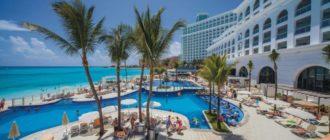 """Топ 15 лучших отелей """"Всё включено"""" в Мексике"""